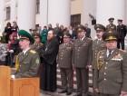 20 выпуск офицеров Военно Ветеринарного Института