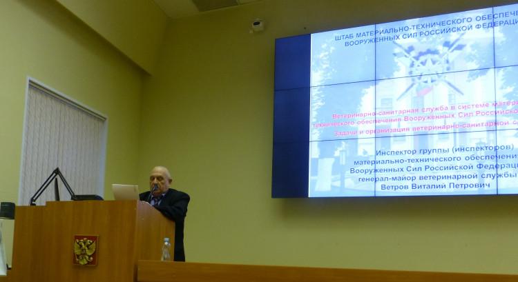 Лекцию читает генерал-майор Виталий Ветров