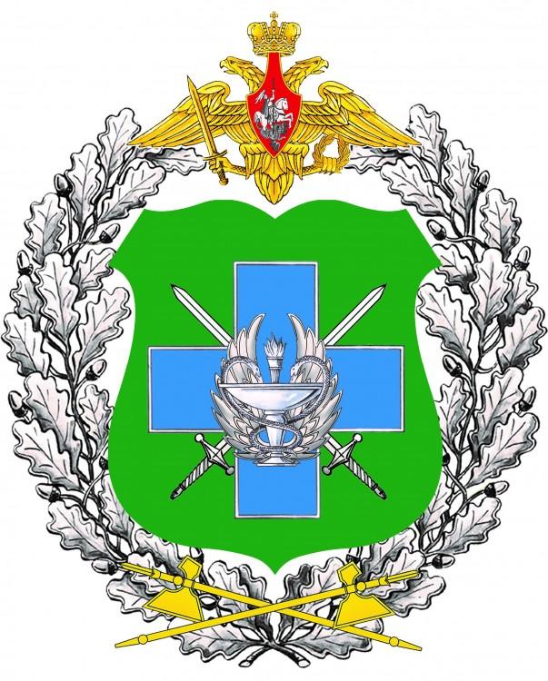 герб, большая эмблема ВСС ВС РФ. 2006 года.