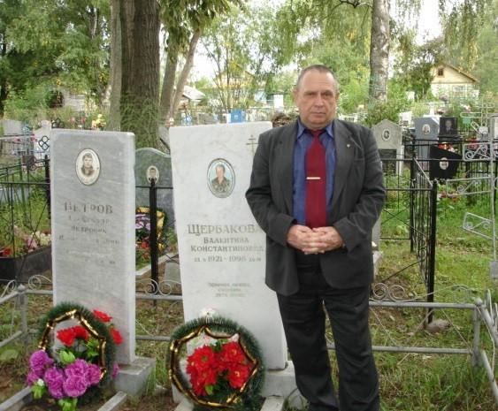 последний приют Мамы Щербаковой В.К. и брата Ветрова А.П.