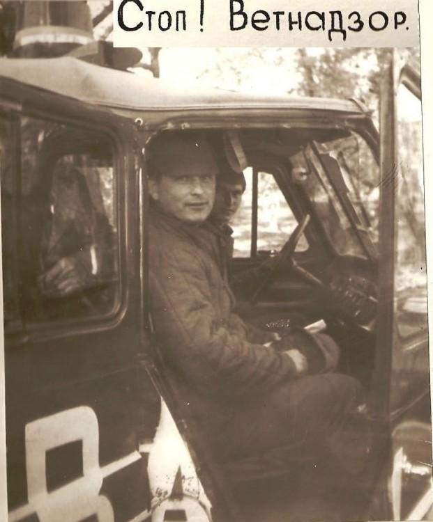 Виталий Ветров. Стоп автоветнадзор в Чернобыле