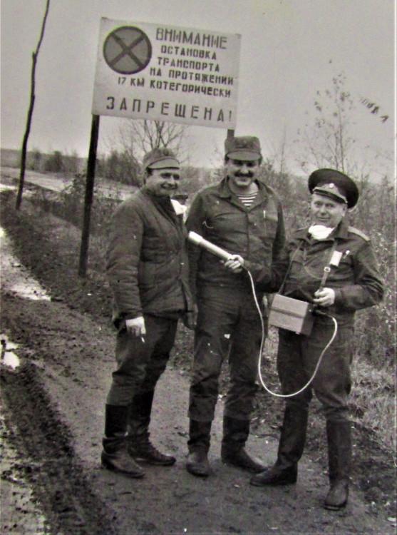 Глупая бравада. Виталий Ветров, генерал А.Н. Трегуб, начальник 412 ветеринарной лаборатории. Чернобыль.1986г
