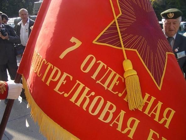 Боевое знамя 7 ОМСБр в Республике Куба