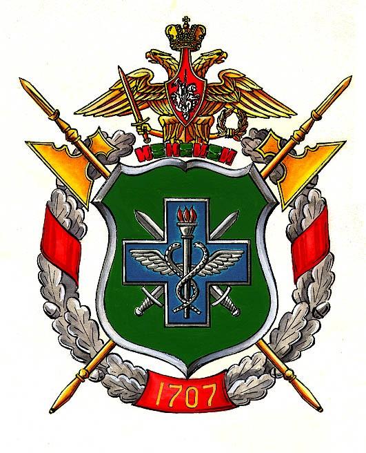 Герб ветеринарно-санитарной службы ВС РФ 1993-2002гг.