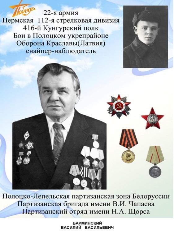 В РЯДАХ КУНГУРСКОГО ПОЛКА. 112 стрелковая дивизия