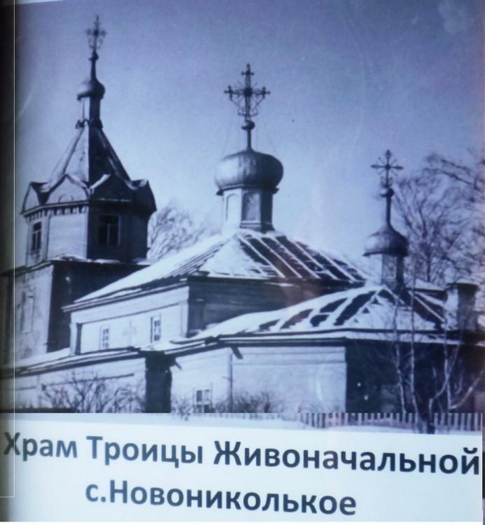 Церковь. Храм Троицы Живородящей в селе Новоникольское