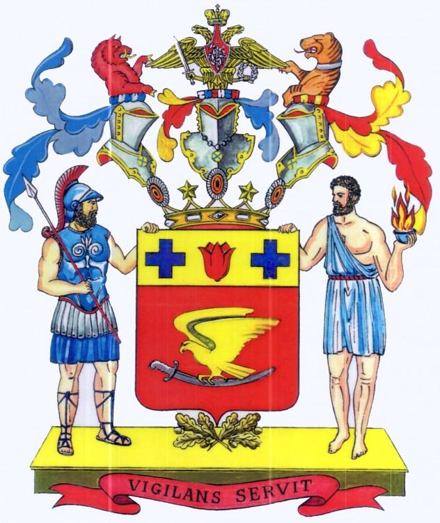 герб Ветрова Виталия Петровича