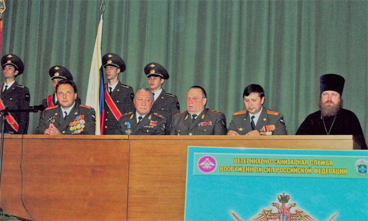 Военно-ветеринарному институту 80 лет