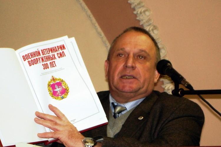 Книга 300 лет военной ветеринарии Вооруженных сил, соавтор В.П.Ветров