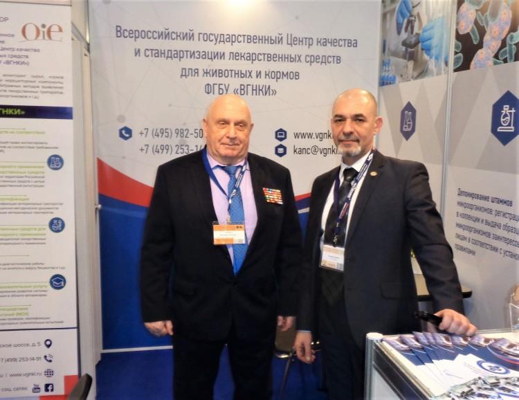 полковник м.с Зыбенко Г.Н. генерал-майор ветеринарной службы В.П. Ветров,