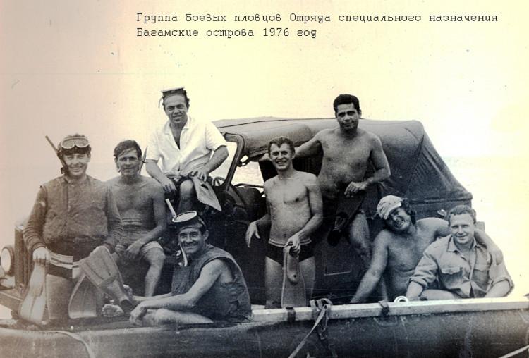 Боевые пловцы Специального назначения, старший лейтенант Виталий Ветров справа. 1975г.