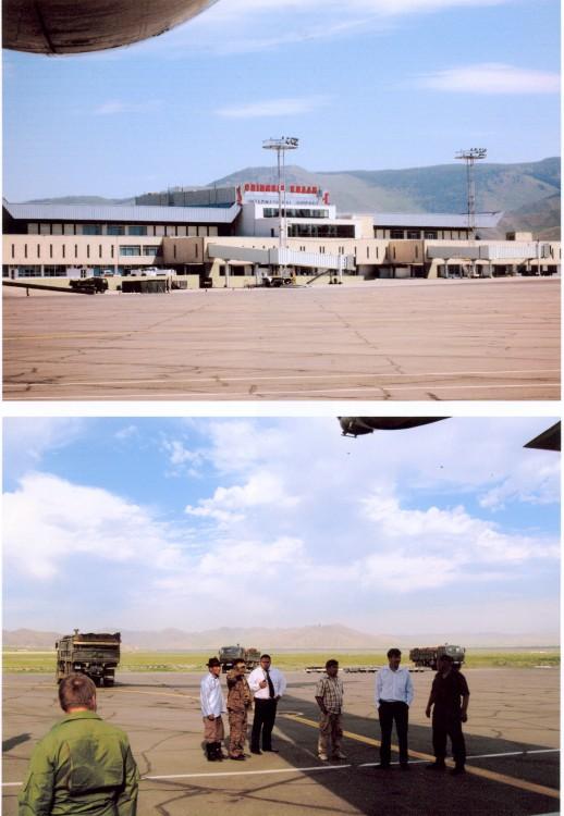 аэропорт загрузки в Монголии