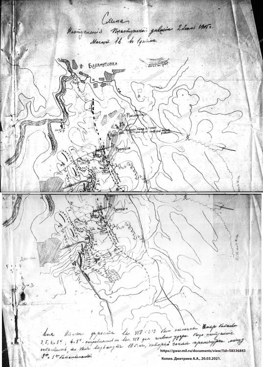 Схема наступления на выс. 393 Буковина 1915