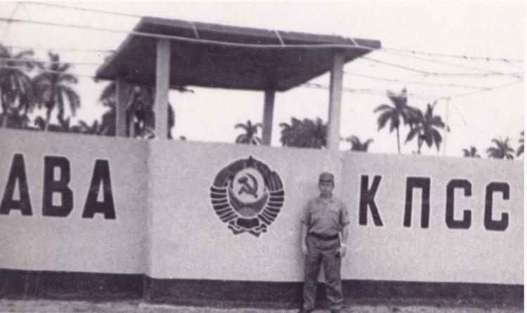 старший лейтенант Виталий Ветров - Воин интернационалист. республика Куба