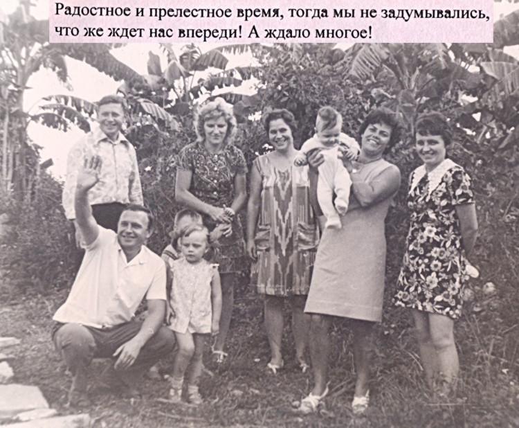 Однобарочники осени 1974 года. Манагуа, каса 53, провинция Гавана, Республика Куба