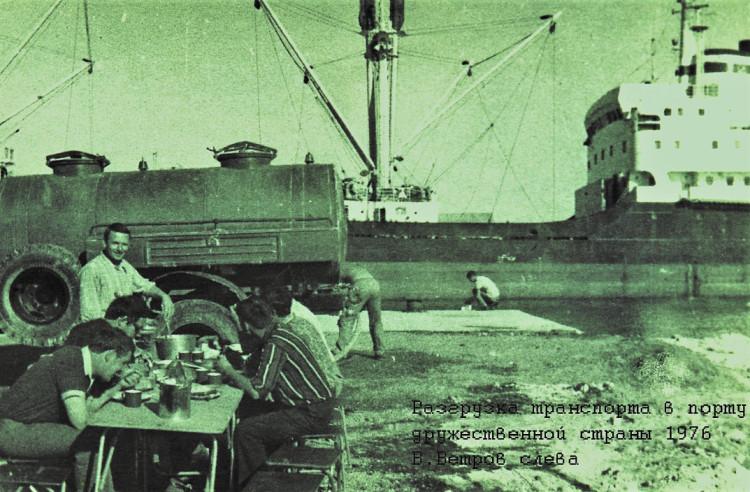 Разрузка генеральных грузов для войск. Виталий Ветров слева