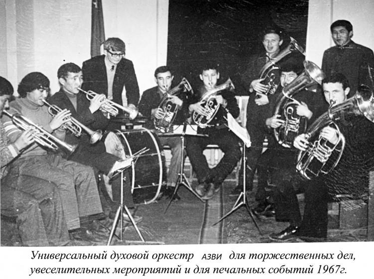Универсальный духовой оркестр, Виталий Ветров - партия баритон, тенор первый