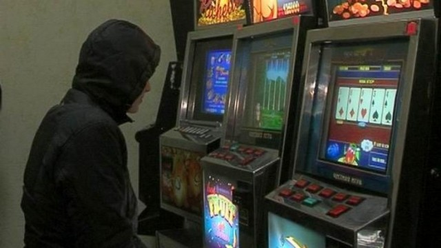Игровые залы - бывшие очаги криминала