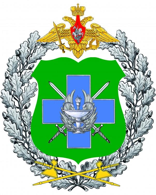 Герб ВСС ВС РФ