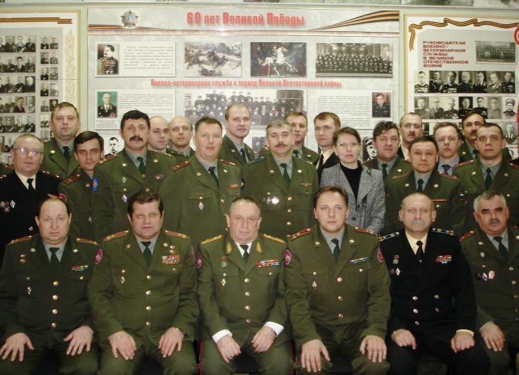 Ветеринарный состав ВСС ВС РФ при начальнике службы полковнике Ю.Г. Боеве. 2007г.