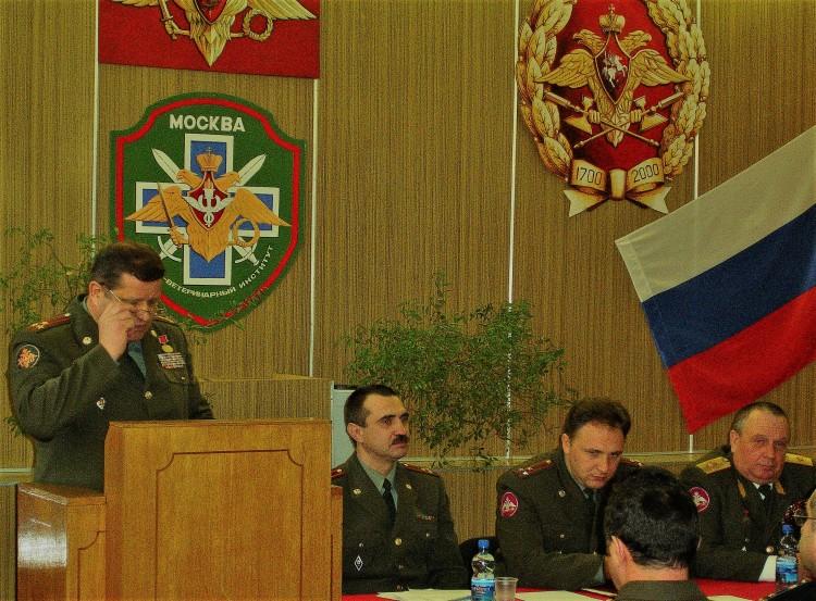 Начальники Военной ветеринарии страны на совещании