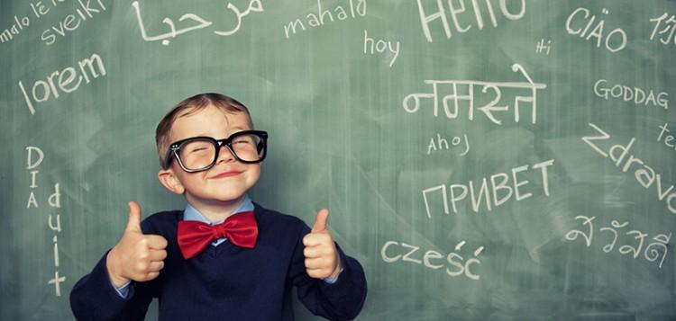 Иностранные языки - путь к успеху