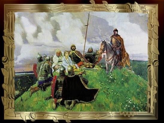 вспоминая Святослава