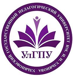 УлГПУ им. И.Н. Ульянова