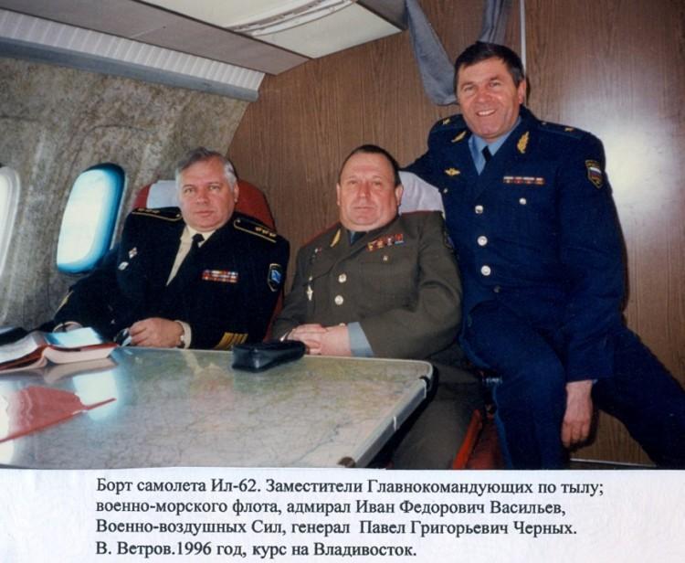 генерал Ветров Виталий в полете на Восток