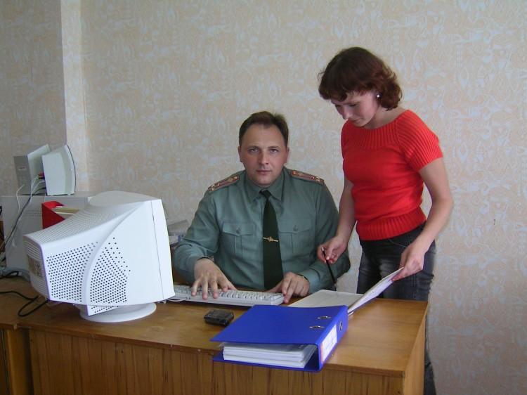 проведение ревизии в ВСС округа
