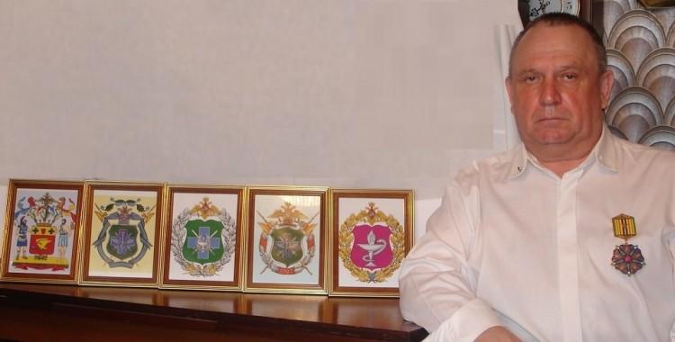 автор гербов военной ветеринарии Виталий Ветров