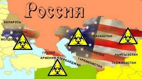 Россия практически окружена по своему периметру кольцом референс-лабораторий противника