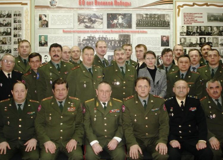 Руководители Военной ветеринарии Вооруженных сил РФ