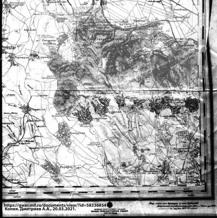 Карта ком. 3-го кав. корпуса Галиция 2