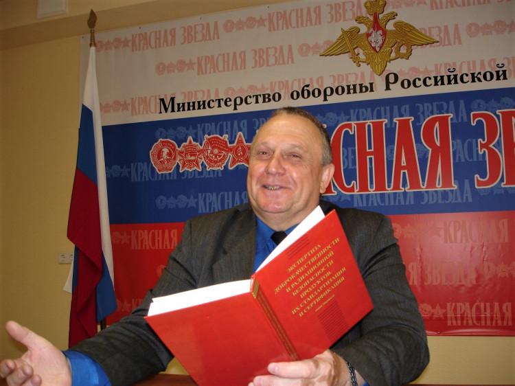 генерал-майор ветеринарной службы Виталий Ветров на презентации сборника , в редакции Красная Звезда
