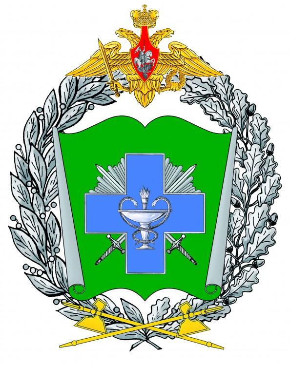 Герб, большая эмблема ВВИ