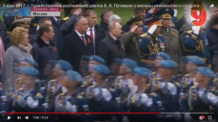 9 мая 2017 — Торжественное возложение цветов В. В. Путиным у могилы неизвестного солдата..