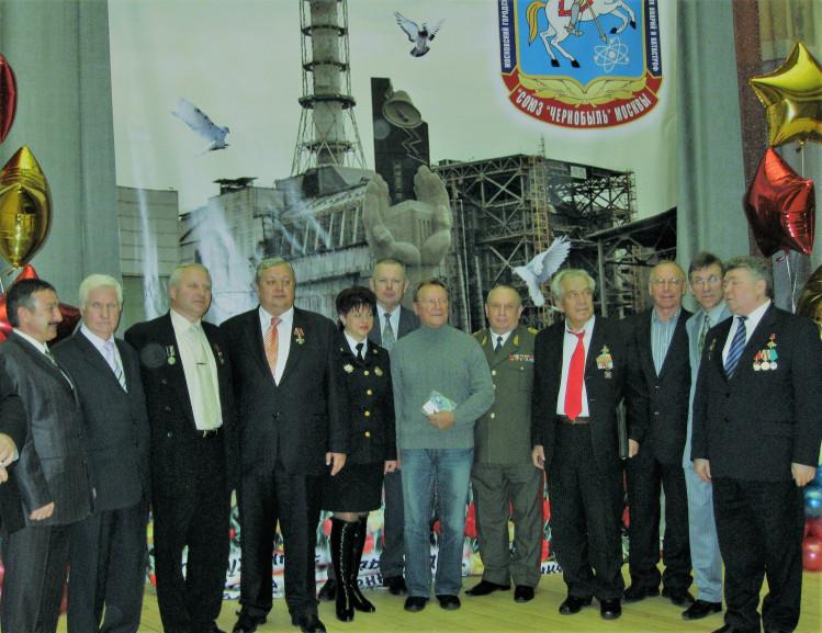 Чернобыльцы сегодня, встреча участников ликвидации катастрофы на ЧАЭС в ЗАО г.Москвы. 29.11.2008г