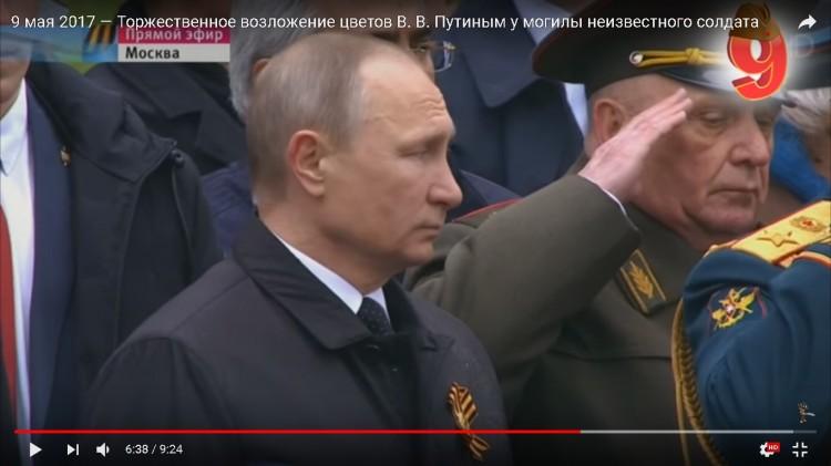 9 мая 2017 — Торжественное возложение цветов В. В. Путиным у могилы неизвестного солдата