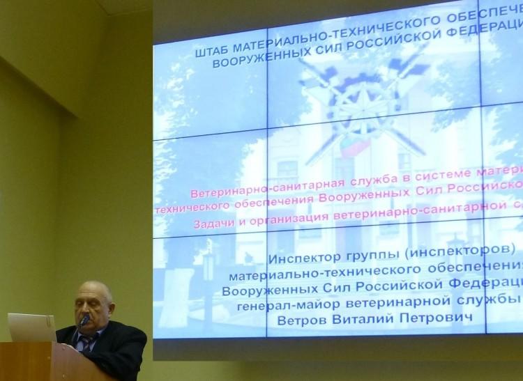 Выступление В.П. Ветрова в ВА МТО им. А.В.Хрулева