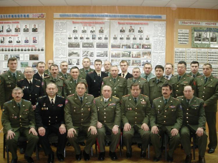 руководящий состав военной ветеринарии Вооруженных сил РФ, генерал-майор В.П.Ветров в центре