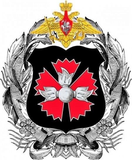 Эмблема ГРУ ГШ ВС