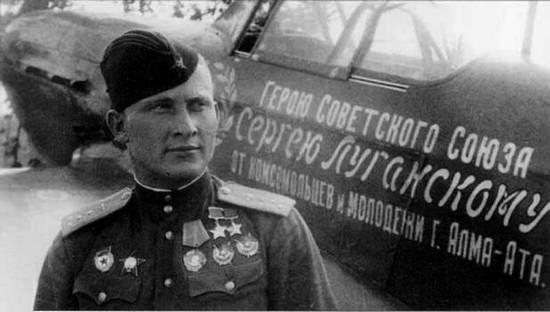 Сергей Данилович Луганский во время войны