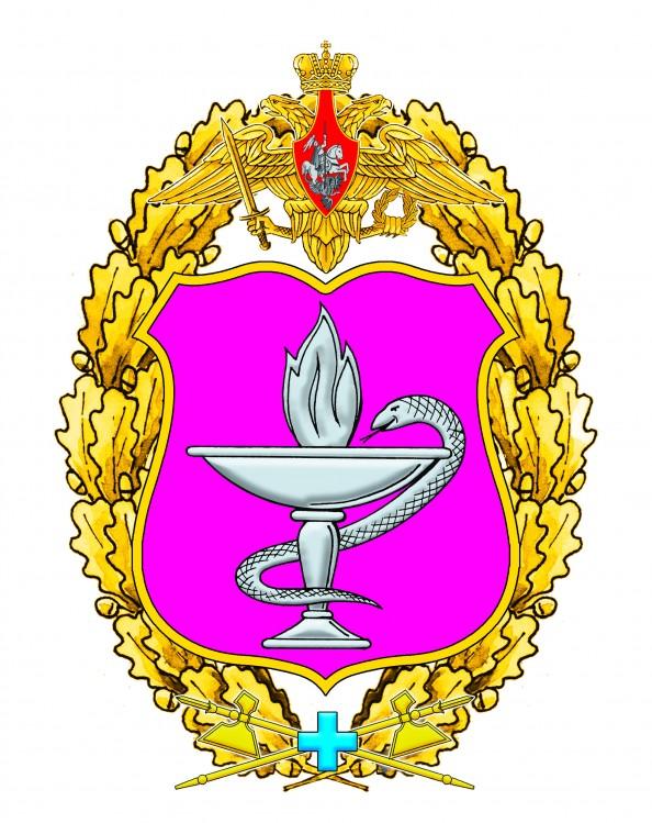 Знак различия ВСС ВС