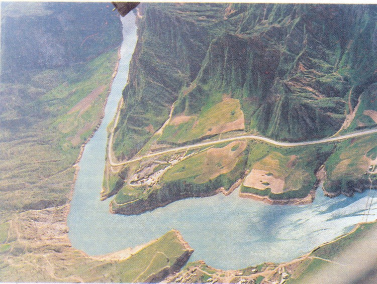 ГБАО в Таджикистане