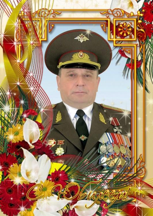 Заслуженный ветеринарный врач Российской Федерации генерал-майор ветеринарной службы Виталий Ветров