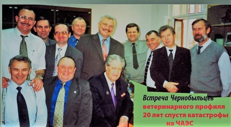 Чернобыльцы спустя 20 лет