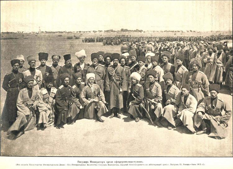 НиколайIIсредиОфицеров-пластунов1915