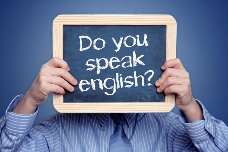 Английский язык - путевка в будущее