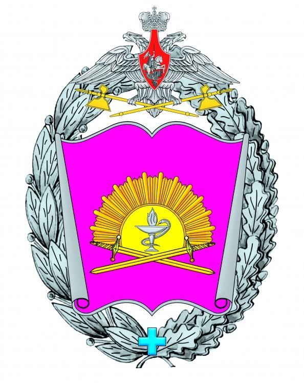 Герб ВВИ